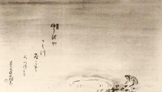 the-ancient-pond-haiku-painting-by-basho-1644-16941