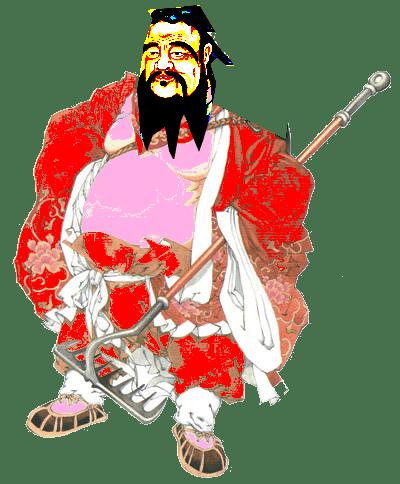 Ermite subtil  Kongzixiang